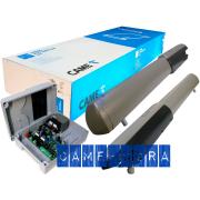 Комплект автоматики для двухстворчатых распашных ворот на основе привода А3000А (блок ZF1N, радиоуправление, фотоэлементы)