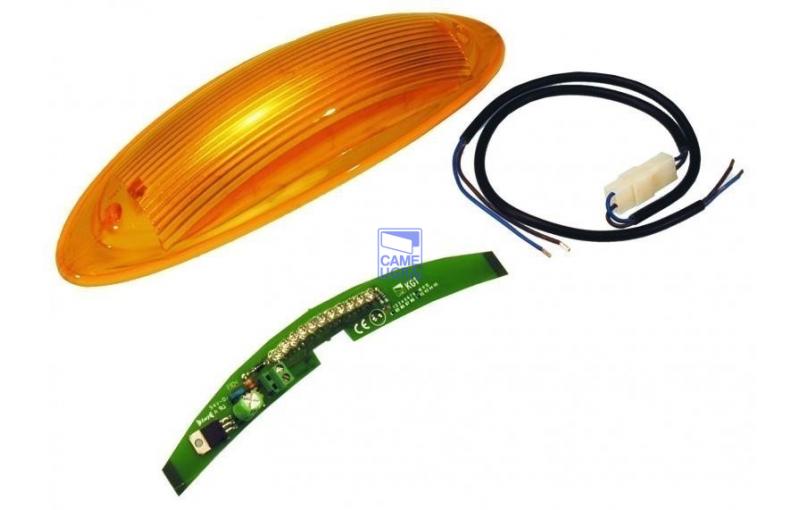 Сигнальная лампа на тумбы шлагбаумов GARD8000 GARD4040