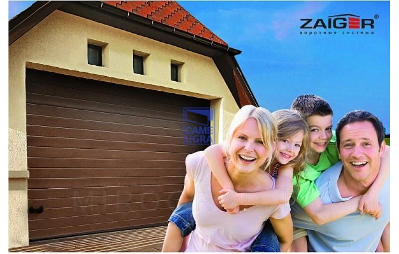 Секционные ворота ZAIGER