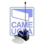 Антенна Частота 433,92 МГц