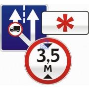 Дорожные знаки ГОСТ Р 52290-2004