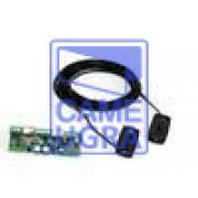 Фотоэлементы безопасности (одна линия приемник-передатчик