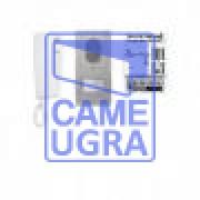 Комплект аудиодомофона LYNEA LCKITYCA04