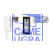 Комплект видеодомофона LYNEA EVKITYVC01