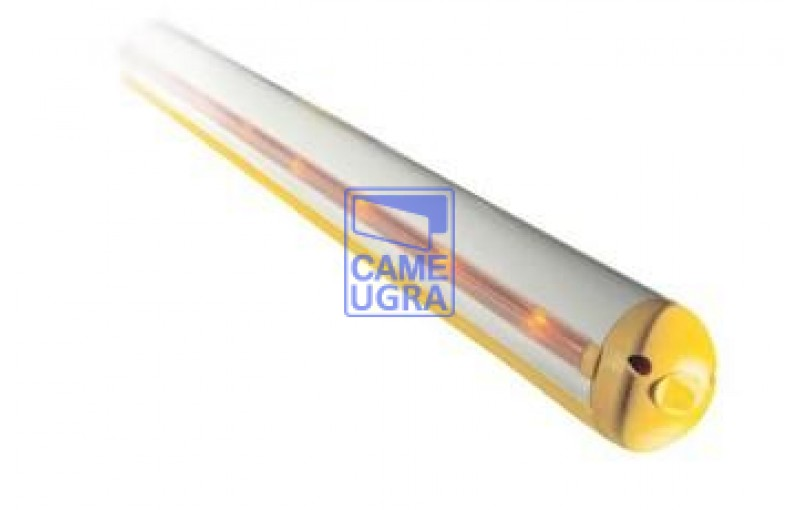 Стрела круглая 4 метра для шлагбаума GARD 8000/6